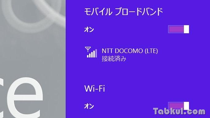 Surface-3-4G-LTE-Tabkul.com-Review-OCN-Mobile-One-29