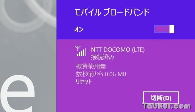 Surface-3-4G-LTE-Tabkul.com-Review-OCN-Mobile-One-30