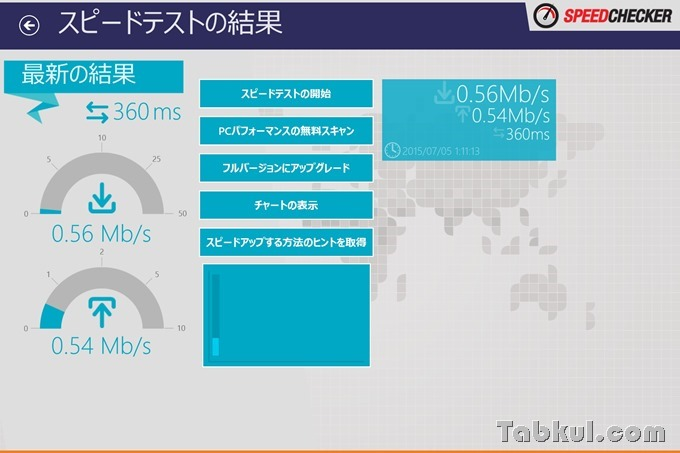 Surface-3-4G-LTE-Tabkul.com-Review-OCN-Mobile-One-38
