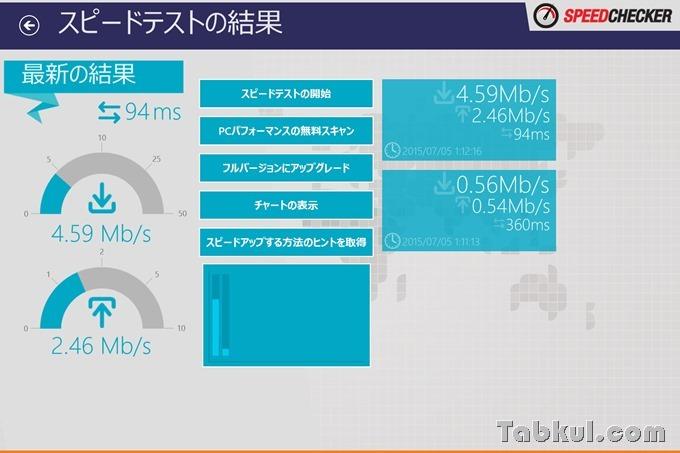 Surface-3-4G-LTE-Tabkul.com-Review-OCN-Mobile-One-41