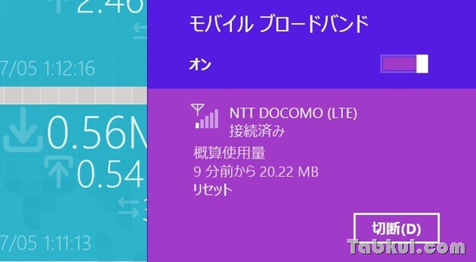 Surface-3-4G-LTE-Tabkul.com-Review-OCN-Mobile-One-42