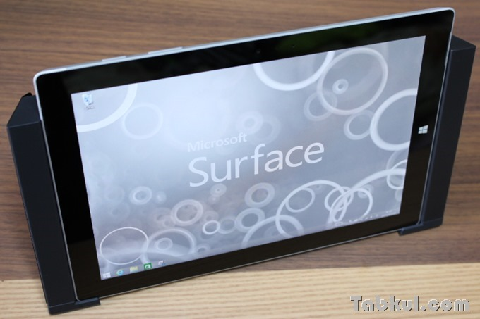 Surface-3-dockingstation-tabkul.com-Review_1731