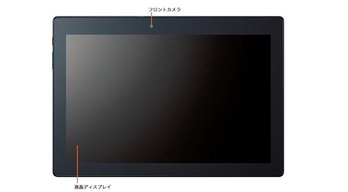 TE510-BAL