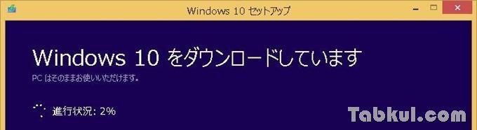 Windows-10-MediaCreationToolx64-05