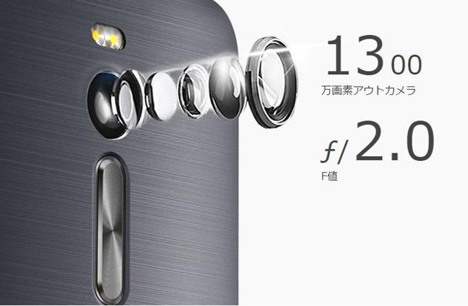 ZenFone-2-ZE551ML.1