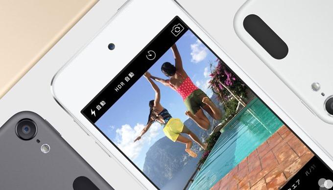 ipod-touch-64bit.3