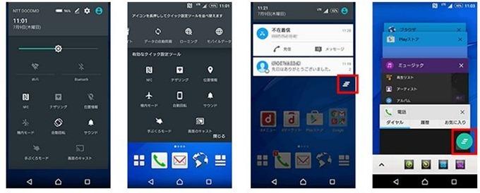 xperia-Z2-Z3-update