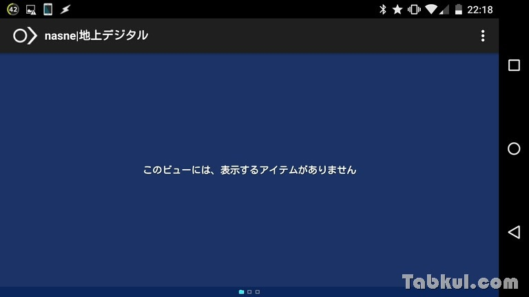tokyo ghoul wallpaper iphone 7