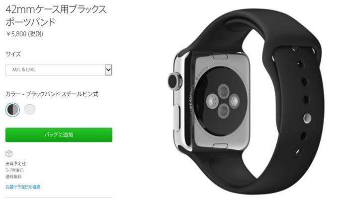 Apple-Watch-Sports.1