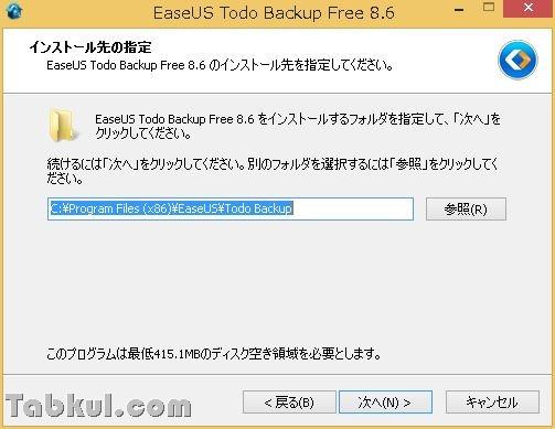 EaseUS Todo Backup Free.04