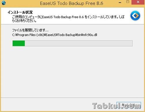 EaseUS Todo Backup Free.07