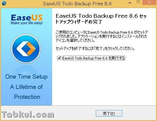 EaseUS Todo Backup Free.08