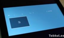 Windowsタブレット『Miix 2 8』のリカバリ・回復用USBメモリが使えない時のエラー対策