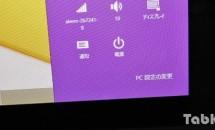 Lenovo Yoga 13のSSD増設、追加ハードディスクを認識させる方法