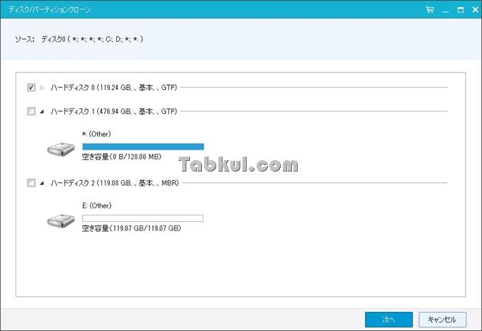 Lenovo-IdeaPad-Yoga-13-EaseUS-Todo-Backup-02