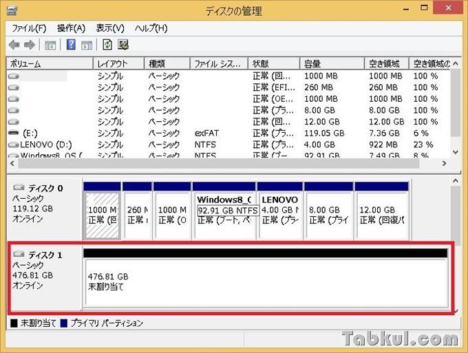 Lenovo-IdeaPad-Yoga-13-mSATA-02