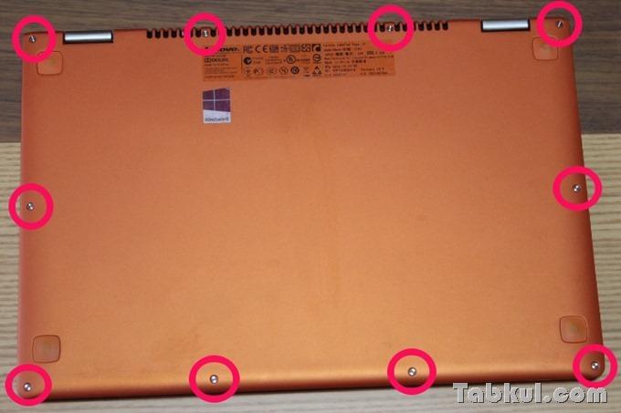 Lenovo-IdeaPad-Yoga-13-mSATA-Teardown-01
