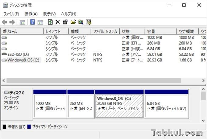 Lenovo-Miix-2-8-Windows10-02
