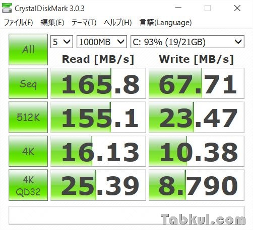 Lenovo-Miix-2-8-Windows10-03