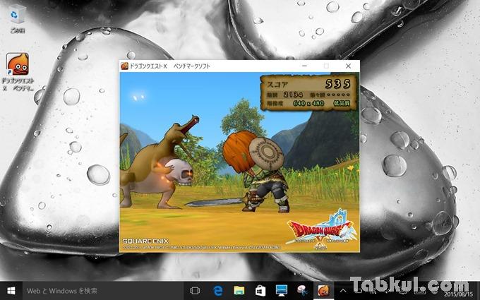 Lenovo-Miix-2-8-Windows10-07