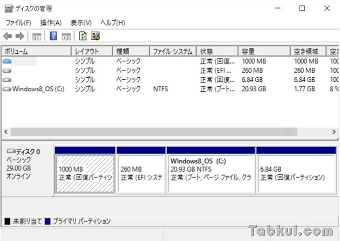 Lenovo-Miix-2-8-disk-01