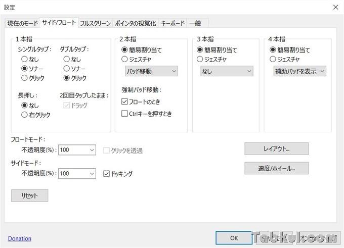 Lenovo-Miix28-TochMousePointer-03
