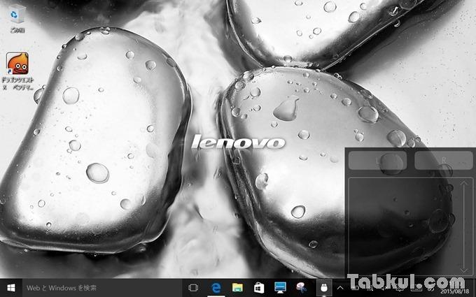Lenovo-Miix28-TochMousePointer-09