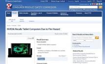 『SHIELD tablet』のリコール、12ヶ月間で販売した約88,000台が対象