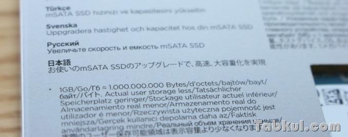 SanDisk-mSATA-SSD-UltraII-512GB-SDMSATA-512G-G25-review-03