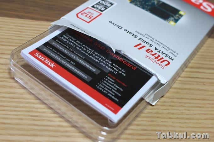SanDisk-mSATA-SSD-UltraII-512GB-SDMSATA-512G-G25-review-04