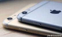 iPhone 6sの一部スペックを中国通信キャリアがリーク、RAM2GBに感圧タッチなど