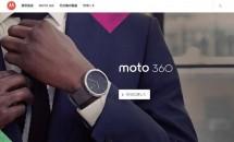 Motorolaが日本向けに『初代 moto 360』製品ページ公開で発売間近か、次期モデル投入は期待薄