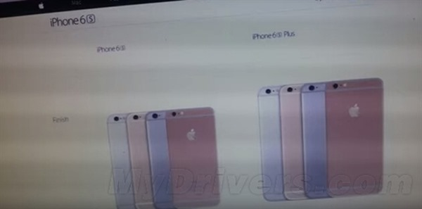 Apple-iPhone6s-Leaks-0908.04