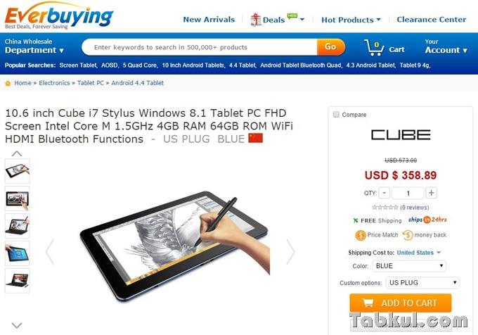 Cube i7 Stylus-04