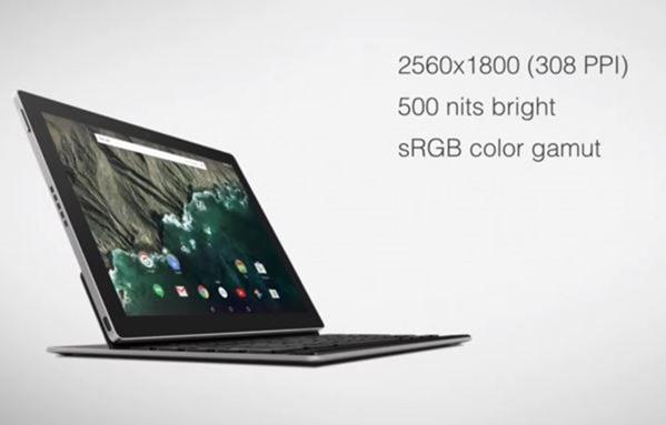 Google-Event-Pixel-07
