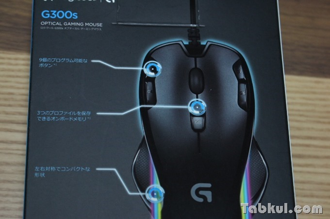 Logicool-G300s-Review_2170