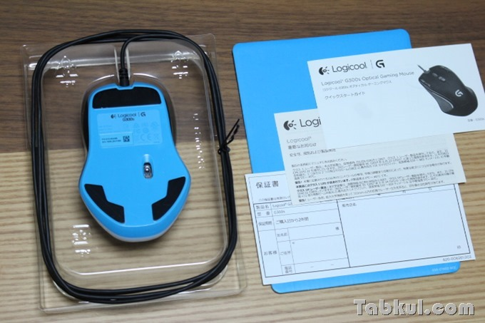 Logicool-G300s-Review_2175