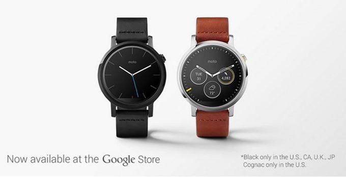 Moto360-2015-Google-Store-jp
