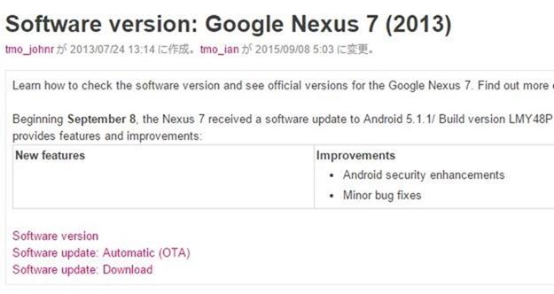 Nexus-update-20150909.1