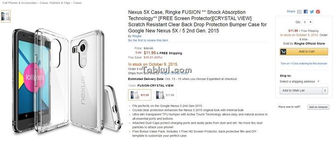 Nexus5-2015-case-amazon.1