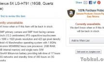 Amazon.inに未発表5.2型『LG Nexus 5X LG-H791』がフライング掲載、スペック情報