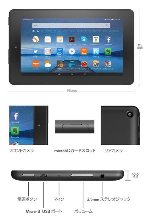 f-feature-techspec._V310767463_