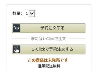 fire-tablet-4980-order-01