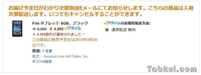 fire-tablet-4980-order-04