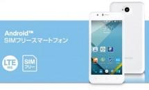 geanee、1.88万円の4.5型デュアルSIMスマホ『GM-01A』発表―スペック・発売日