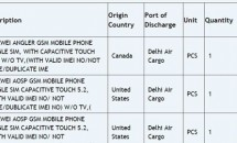Huawei製Nexusスマホ『Angler』、5.7型ではなく5.5型か #Nexus6