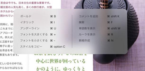 iPad-Pro-Smart-Keyboard-info-05