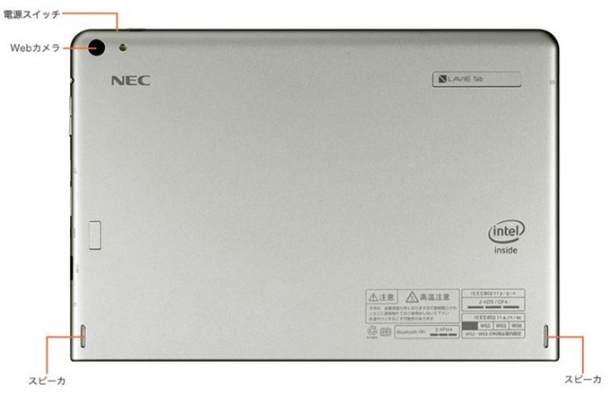 nec-pc-TW710-20150915-02