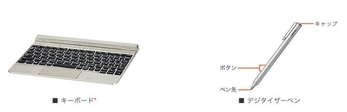 nec-pc-TW710-20150915-06