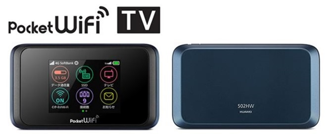 pocket-Wi-Fi-TV